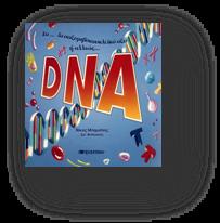 Νίκος Μπαμπίλης Δρ Βιολογίας | Biology.gr
